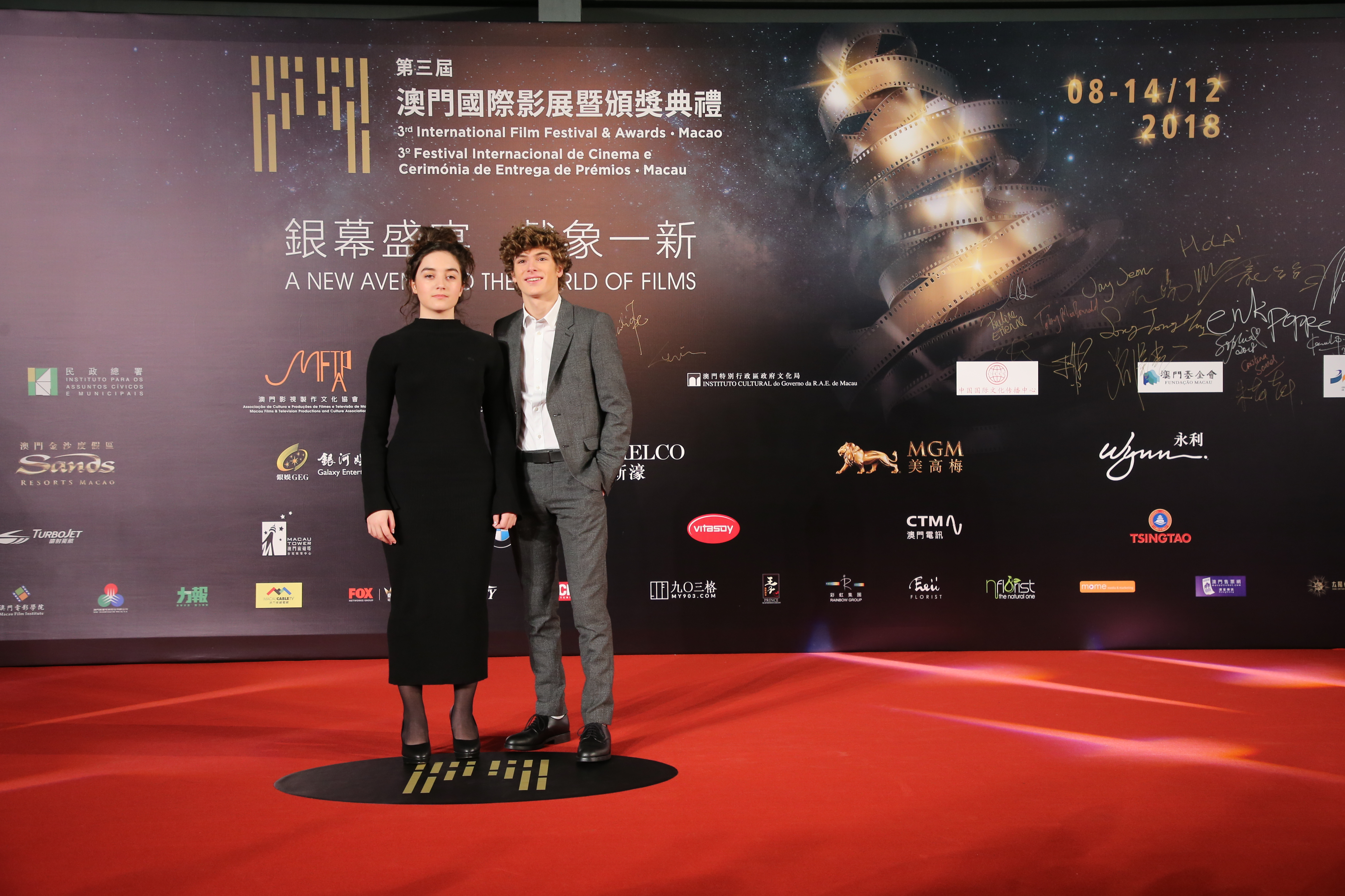 Wonderful red carpet photos of Matteo Perez and Luàna Bajrami attending the 3rd International Film Festival and Awards in Macao for SCHOOL'S OUT!